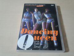 DVD「テライユキのダンシングクイーン」CGバーチャルアイドル●