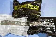 ●新品非売品 ポケモン フィギュア ホウオウ+ルギア+アルセウス