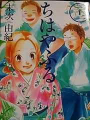 【送料無料】ちはやふる 39巻セット【実写映画化コミック】