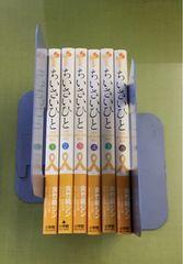 送料無料 ちいさいひと 全6巻セット 夾竹桃ジン