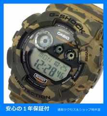 新品■カシオ Gショック カモフラージュ腕時計 GD-120CM-5★即買
