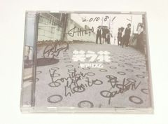 モアリズム/笑う花/CD/直筆サイン入り/帯付き
