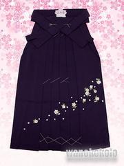 【和の志】卒業式に◇女性用無地刺繍袴◇Lサイズ◇紫系