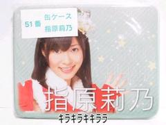 一番くじAKB48/HKT*缶ケース指原莉乃