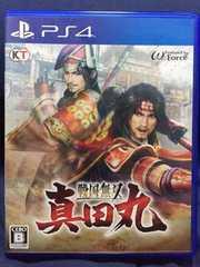 戦国無双 真田丸 PS4