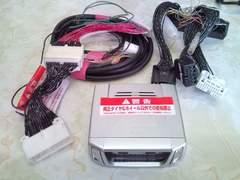レクサス LS460/600h前期用 データステム ASC680L+専用ハーネスH-087G セット