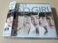 BEAST CD「BAD GIRL」初回盤A 韓国K-POP●