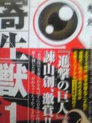 【送料無料】新装版 寄生獣 全10巻完結セット《実写映画》