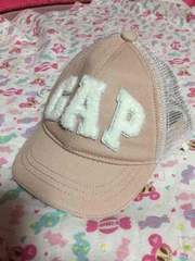 baby GAP*キャップ*帽子*48-50