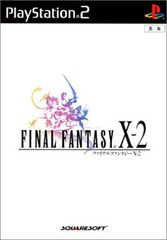PS2「FINAL FANTASY X-2」プレイステーション2★中古