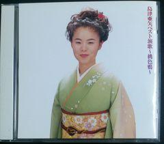 (CD)島津亜矢☆ベスト演歌†桃色鴉★1994年発売の廃盤♪レア♪