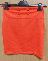 スカート*くすみオレンジ