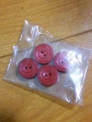 ボタン 赤 手芸 rego系