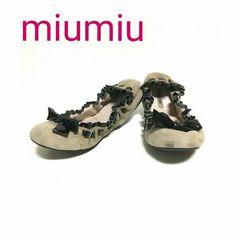 MIUMIU スウェード レザー フラットシューズ パンプス ベージュ