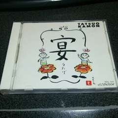 CD「嘉門達夫/宴」原田伸郎 小林克也 デーモン小暮 桑田佳祐