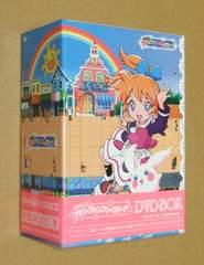 ふしぎ魔法ファンファンファーマシィー DVD-BOX