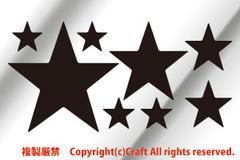 星のステッカー/シール(黒/星8個を1シート) 屋外/耐候性素材