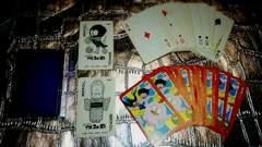 当時物 Gu-Guガンモ トランプ グーグーガンモ カード