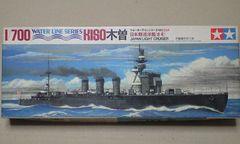 1/700 タミヤ 日本海軍 軽巡洋艦 木曽 木製展示台つき