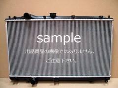 ◆サニー ラジエター◆B15・FB15・FNB15・QB15 A/T・CVT 新品