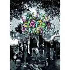 即決 限定盤 SuG Lollipop Kingdom 3939 BOX 新品未開封