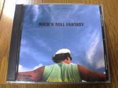 CD「ロックンロール・ファンタジー」オールディーズ集 廃盤