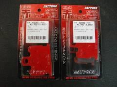 XJ400XJ400DRZ350新品ブレーキパッドP26