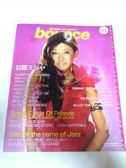 ★bounce 2005/11 (270) ★