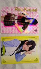 AKB48トレーディングコレクション川栄李奈・レギュラーカード2枚