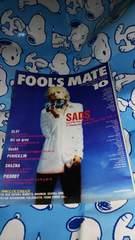 FOOL'S MATE◆No.216◆1999年10月号◆サッズ◆BUCK-TICK◆Gackt◆