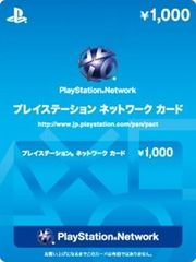 PSN/プレステストアカード 1000円分 モバペイ対応