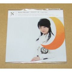 新品 応募CD 水樹奈々 Nana Mizuki テルミドール Vingt-Sept