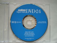 Sabra Vol.24 [付録  DVD] /   木下あゆ美 安めぐみ 他