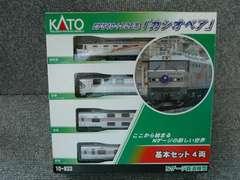 KATO「10-833 EF510+E26系カシオペア基本4両セット」