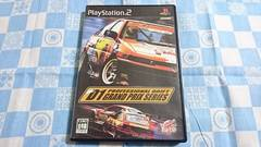 PS2用 D1グランプリ