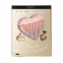 【新品未開封!!】資生堂インテグレートヌーディーグラデアイズBE254定価1620円