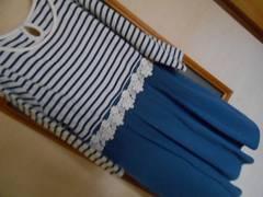 マジェスティックレゴン秋ボーダー切り替え美品ワンピース*送164円