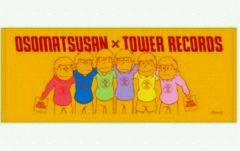 ◆おそ松さん×TOWER RECORDS限定タオル◆