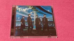 KAT-TUN Tragedy CD+DVD 1スタ