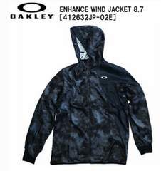 OAKLEY ジュニア トレーニングジャケット サイズXXS