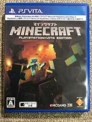 マインクラフト PlayStationVitaEdition PS3版コード付き