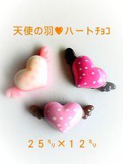 キュート♪天使の羽チョコ★�B色Set