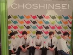 激安!超レア!☆超新星/きっと☆初回限定盤/CD+DVD☆超美品!☆