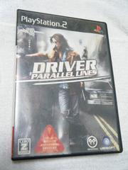 ドライバー パラレルラインズ(PS2用)
