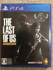 ラストオブアス リマスタード PS4 ラスト・オブ・アス