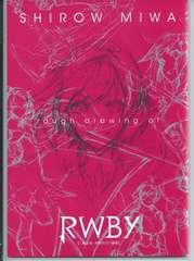 ☆ウルトラジャンプ 6月号『RWBY』三輪士郎ラフ画集