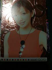 後藤真希とかがいた当時の「モーニング娘。トレカ10枚」