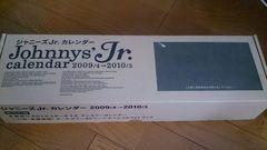 ジャニーズJr. カレンダー2009/4-2010/3*未使用Kis-My-Ft2*A.B.C他
