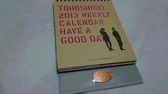 ☆東方神起☆WEEKLY CALENDAR 2013(卓上カレンダー)♪