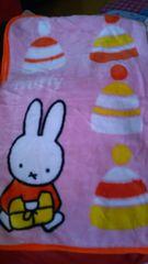 (≡・x・≡)新品Miffy☆ブランケット★非売品